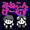 芸人「コメットパンチ 大嶺」さんのYoutubeチャンネル