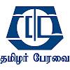 Tamils Representative Council