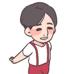 유튜버 춤초이 ChoomChoi의 유튜브 채널