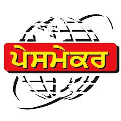 Kids Punjabi TV