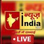 News India Tak