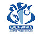 Aps AlgeriePresseService