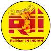 Rajbhar IN INDIA