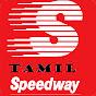 Tamil Speedy
