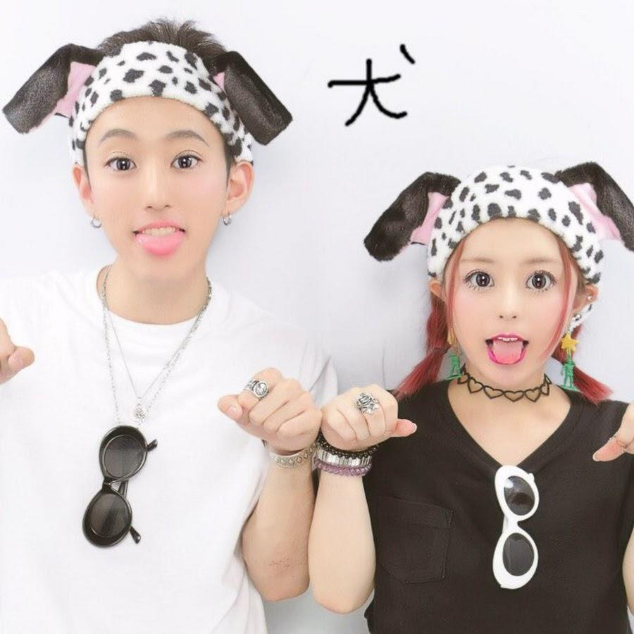 ゆたせな Yuta and Seina - YouTube