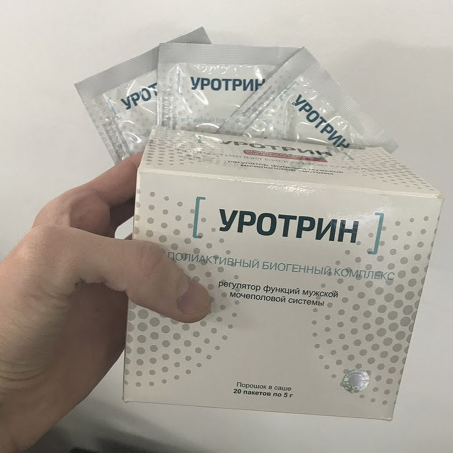 Уротропин для лечения простатита простатит бактериальный причины возникновения