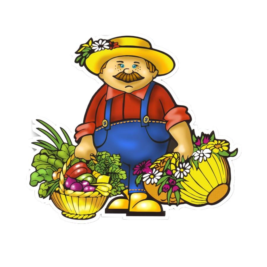 главное, цветные картинки садовника туземца