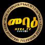 መባዕ ቲቪ MEBA TV