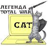Total War CAT