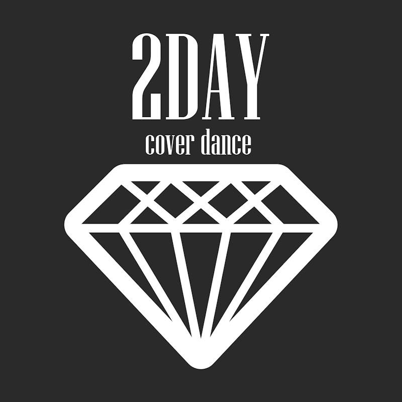 Logo for 2 DAY