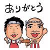 芸人「クールポコ せんちゃん」さんのYoutubeチャンネル