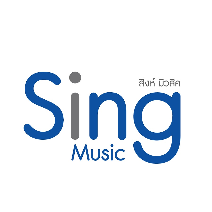 Sing Music Channel