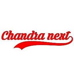 Chandra next