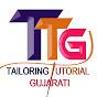 tailoring tutorial gujarati