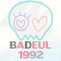 BADEUL1992