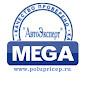 Полуприцепы MEGA