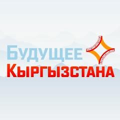 Кыргыз канал