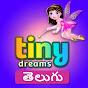 TinyDreams Kids - Telugu Fairy Tales