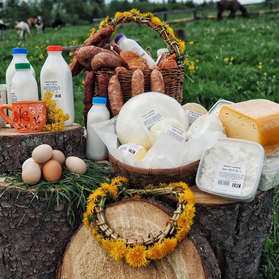 картинка деревенские продукты подготовили список
