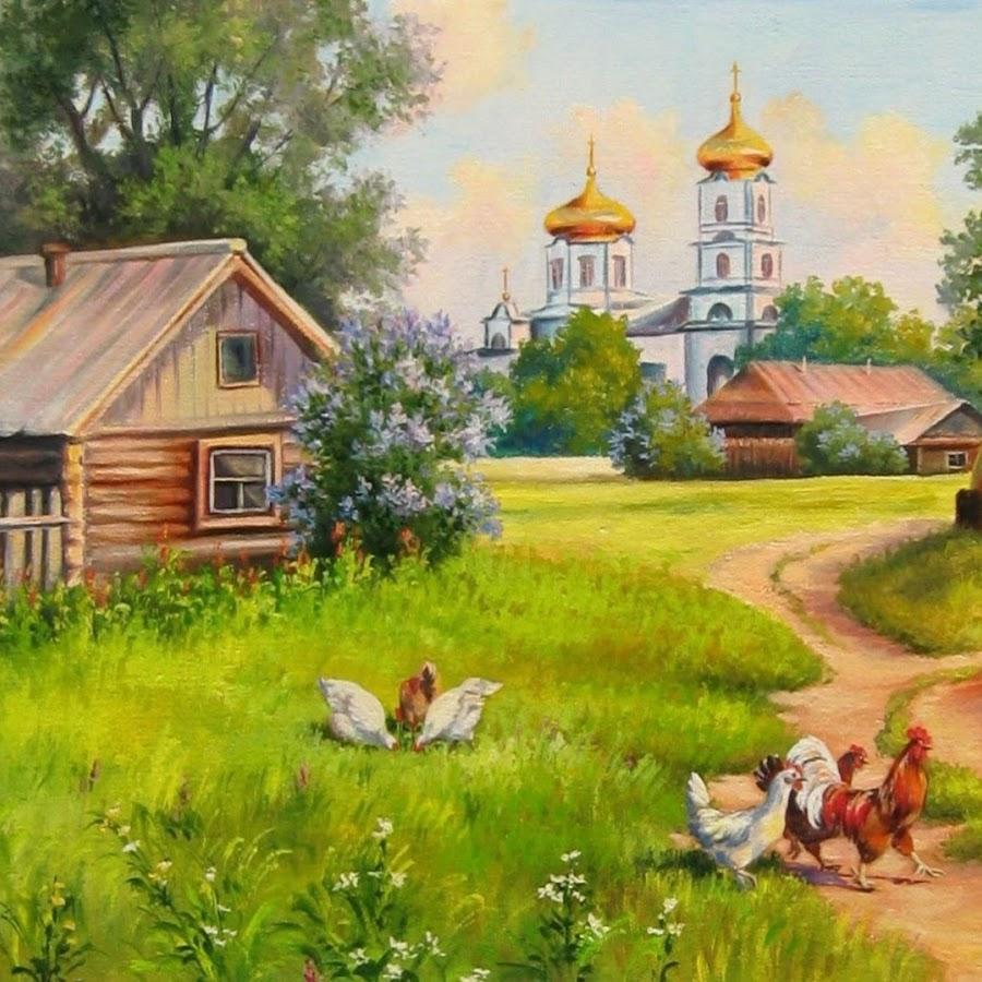 Картинка мое любимое село