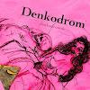 Denko Drom