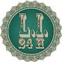 Learn Islam 24H