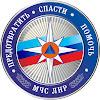 МЧС Луганской Народной Республики