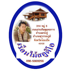 Sanong Official