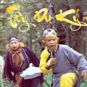 Nhạc Phim Tây Du Ký 1986 - Tổng Hợp
