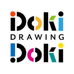 DoKiDoKi Drawing