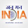 Jan Man India