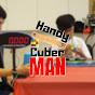 Handy Cuber Man