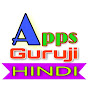 Apps Guruji Hindi