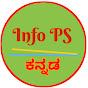 Info Premashankar