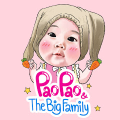 ช่อง Youtube PaoPao And The Big Family