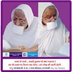 Gurunisa Prabha Prakash