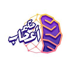 حكيم اعصاب - hakim_a3sab