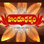Hindu Dharmam