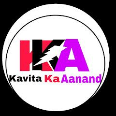 Kavita Ka Aanand