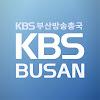 KBS Busan