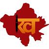 Rajasthan Khabre