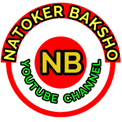 NATOKER BAKSHO