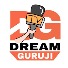 Dream Guruji 2.0