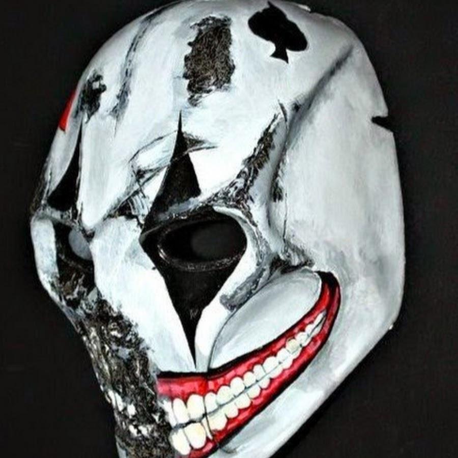 кастомные маски картинки если тебя