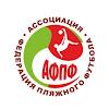 Белорусский пляжный футбол