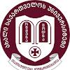 ახალი საქართველოს უნივერსიტეტი NGU