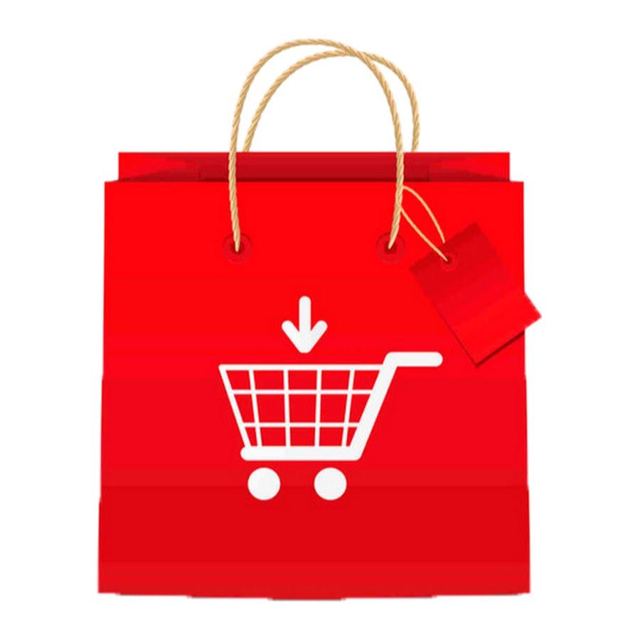 картинка пакеты с товарами