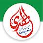 Al Huda Guidance - Youtube