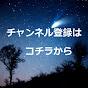 青魂青い彗星
