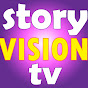Story Vision TV